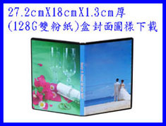 27x18cm_dvd_case_cover