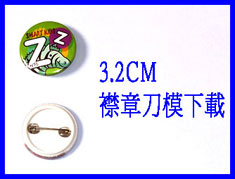 32mm_Download