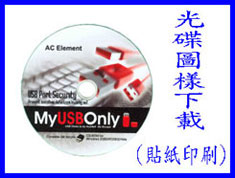 CD Label Download