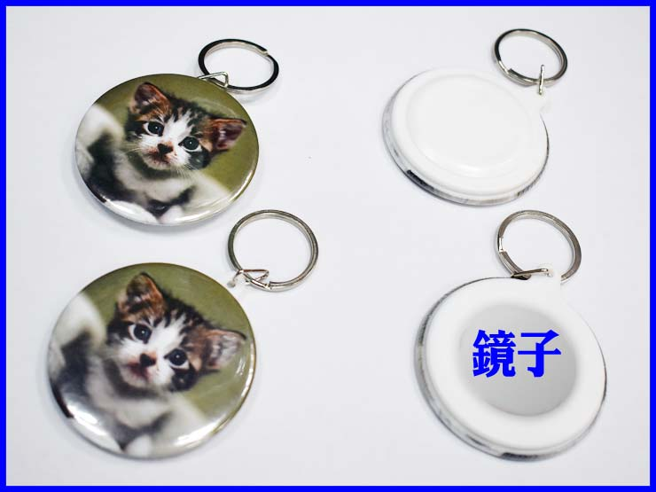 匙扣|相片匙扣|Keychain|Photo Keychain|Keyring|Photo Keyring